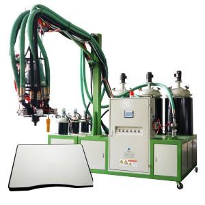 Polyurethane Table Edge Banding Machine